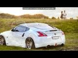 «Со стены Красивые Машины. Тачки всего мира.» под музыку Need for Speed (Undegraund) - Get Low. Picrolla