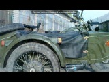 «Мотоциклы =УРАЛ=» под музыку Дай Дорогу Уралу - Песня про меня и мой мотоцикл Урал :-). Picrolla