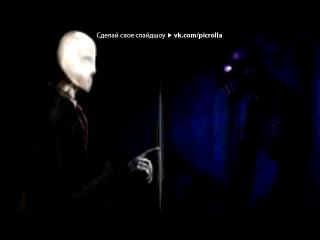 «Со стены Группа Слендера» под музыку Skrillex - мем шоу припев. Picrolla