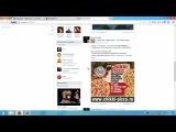 Розыгрыш пиццы Чикки-Нью-Мексико острая (21.12.2013)